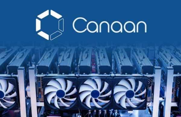 Представитель Canaan: у производителей ASIC-майнеров достаточно сил для выживания