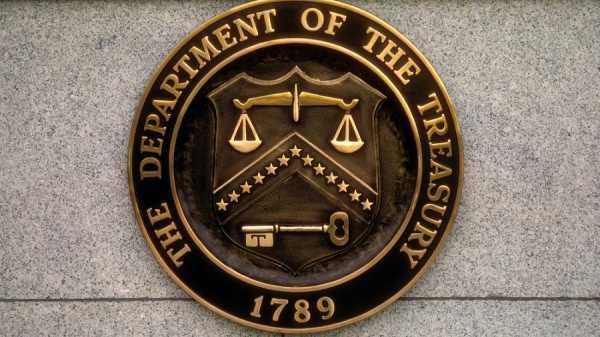 В Казначействе США обсудили проблемы регулирования криптовалют