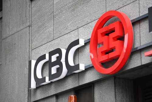 Крупнейший банк мира подал патентную заявку на создание блокчейн-системы для быстрого обмена активами