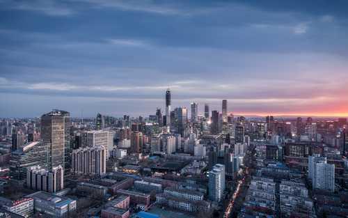 В одном из районов Пекина запретили проводить криптовалютные мероприятия