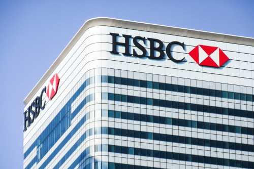 HSBC отчитался о совершении сделок на $250 млрд с применением технологии распределённого реестра