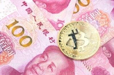 Падение юаня до одиннадцатилетнего минимума – надежда для биткоина?