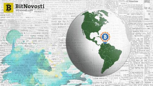 Объемы биткойн-торгов в Латинской Америке и Канаде бьют прежние рекорды