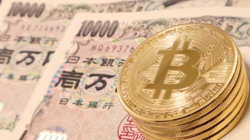 Японские биржи криптовалют подали заявку на создание саморегулируемой организации