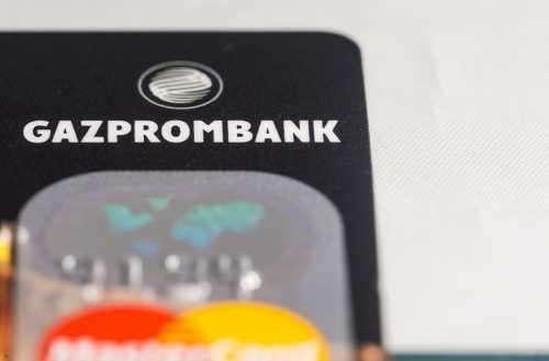 Швейцарский филиал Газпромбанка начнёт обслуживание криптовалютных вложений