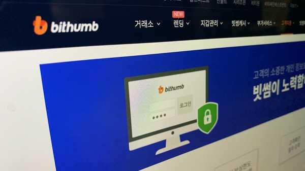 Биржа Bithumb и Chainalysis сотрудничают для соблюдения нового регулирования в Южной Корее
