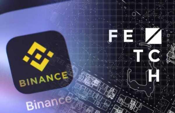 Binance разъяснила детали относительно предстоящего токенсейла Fetch.AI