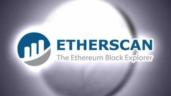 Etherscan будет отслеживать подозрительную активность