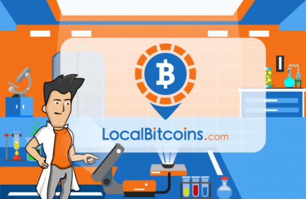 Несмотря на ужесточение правил обмена доход LocalBitcoins вырос на 10%