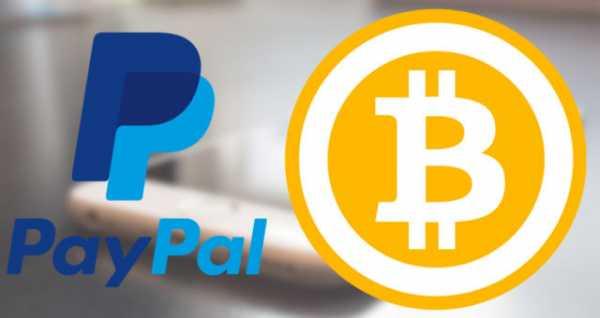 Что думает сообщество и аналитики об интеграции биткоина в платежную систему Paypal