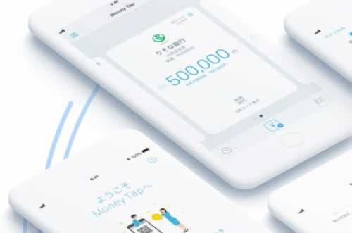 Платёжное приложение SBI Ripple Asia начало работу в Японии