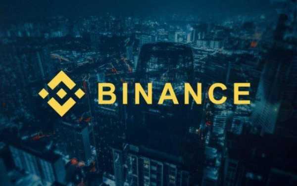 Binance запускает портал внебиржевой торговли