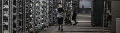 СМИ: Власти китайской провинции Сычуань выпустили уведомление о «запрете» майнинга