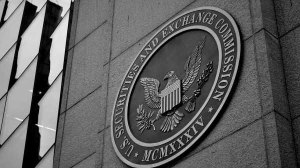 SEC в 2020 году усилит надзор за криптовалютным рынком