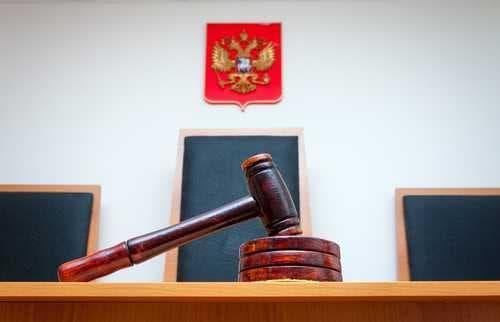 Российский суд косвенно признал криптовалюту имуществом