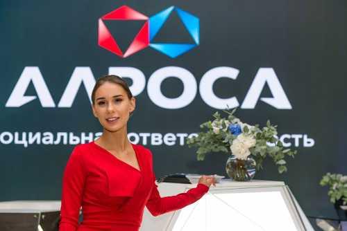 Крупнейшая российская алмазодобывающая компания «Алроса» присоединилась к блокчейн-проекту Tracr