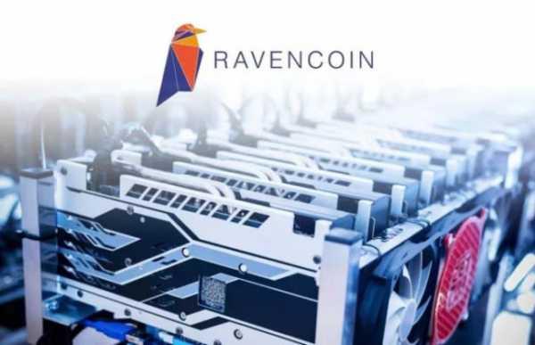 В сети Ravencoin состоится хардфорк