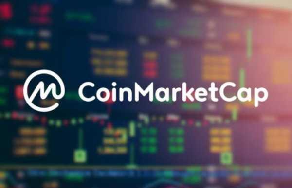 На CoinMarketCap появится новая метрика на основе ликвидности криптобирж