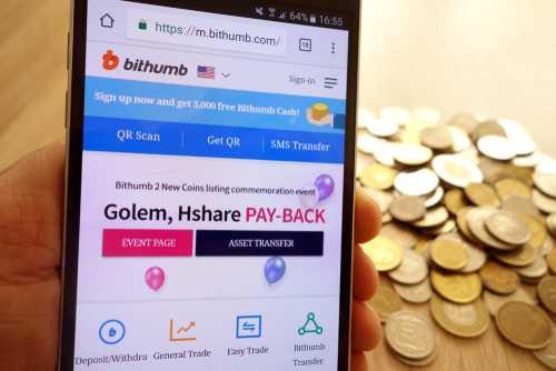 Биржа Bithumb снизит лимиты на вывод средств для неверифицированных пользователей