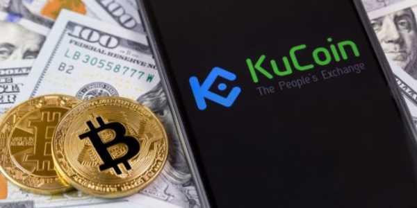 KuCoin анонсировала запуск фьючерсов на биткоин с ежемесячными расчетами