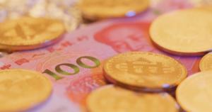 Китайский эксперт усомнился в конкурентоспособности Libra перед цифровым юанем
