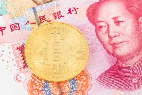 Власти китайского региона готовятся положить конец незаконному майнингу биткоина