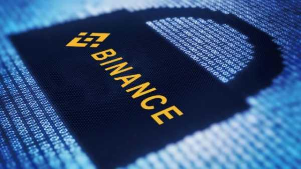 На Binance нашли часть похищенных с Cryptopia средств
