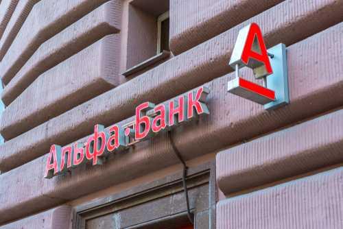 РБК: Российские банки видят спрос на криптовалюты, но не могут работать с ними без регулирования