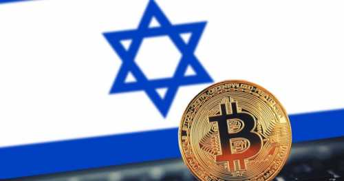 Финрегулятор Израиля: биткоин не является ценной бумагой