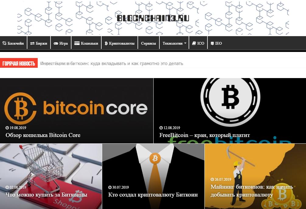 Майнинг Bitcoin cash: как и зачем?