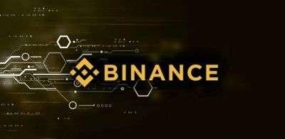 Binance может купить банк в Лихтенштейне за 15 миллионов швейцарских франков