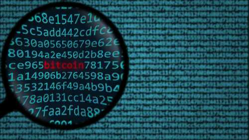 Росфинмониторинг получит инструмент для отслеживания криптовалютных транзакций