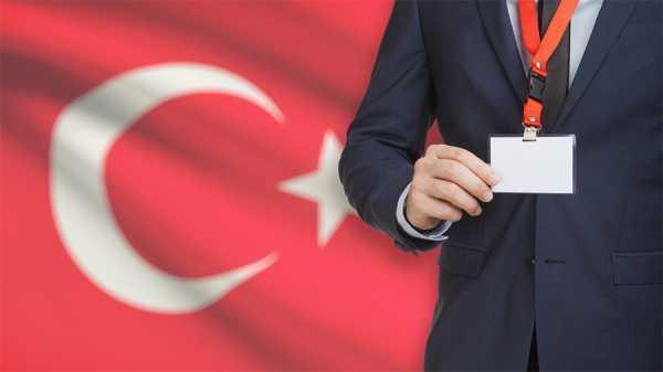 Турция проверит связь бирж криптовалют с онлайн-гемблингом