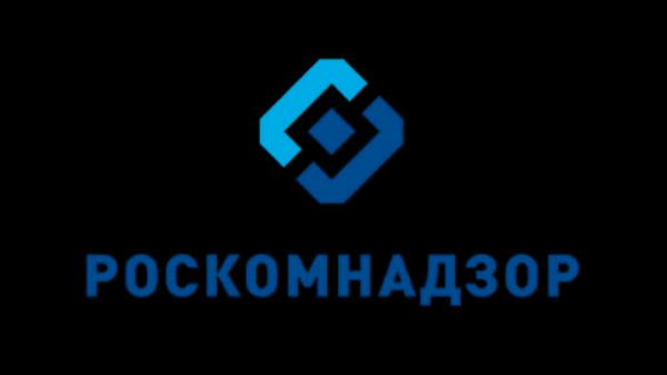 Роскомнадзор снова заблокировал несколько криптовалютных СМИ