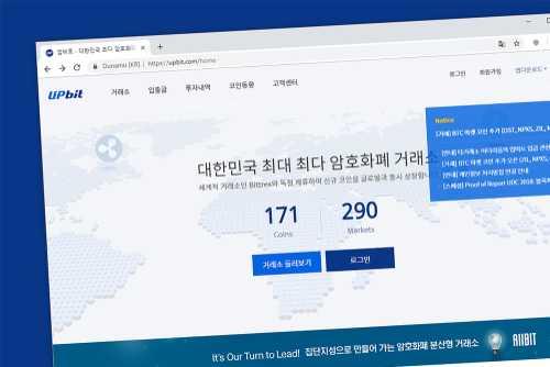 Южнокорейская биржа Upbit открывает площадки в Таиланде и Индонезии