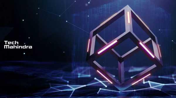 Tech Mahindra будет использовать блокчейн в управлении финансами и страховании
