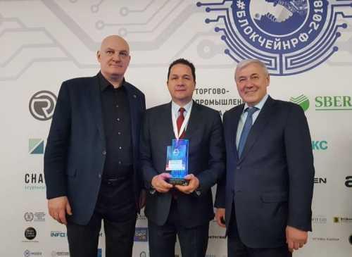 Венесуэльская криптовалюта Petro получила премию Сатоши Накамото в России