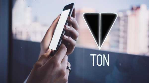 Тестовая версия блокчейна TON появилась в открытом доступе
