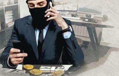 Описание мошеннических схем, которые так или иначе связаны с криптовалютами