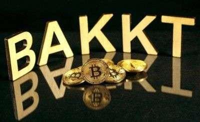 Платформа Bakkt прогнозирует большие объёмы торгов на фоне снижения биткоина