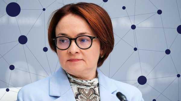 Эльвира Набиуллина: «ЦБ РФ тестирует стейблкоины, но не рассматривает их как средство оплаты»