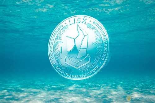 Что такое Lisk blockchain? К чему приведет его ребрендинг?