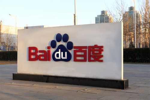 IT-гигант Baidu представил white paper блокчейна Super Chain