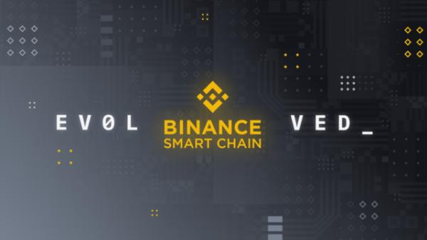 В Binance анонсировали запуск своего нового блокчейна со смарт-контрактами