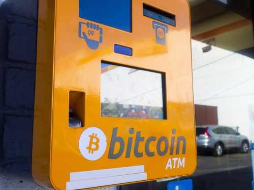 Исследователи обнаружили предложение о продаже ПО для взлома биткоин-терминалов