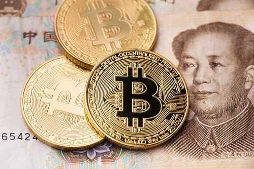 СМИ Коммунистической партии Китая признают трудность запрета криптовалют