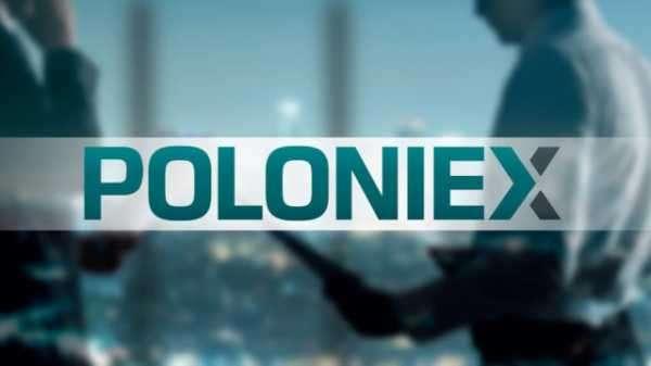 Poloniex вновь позволила заработать на токене Polkadot 3000% прибыли