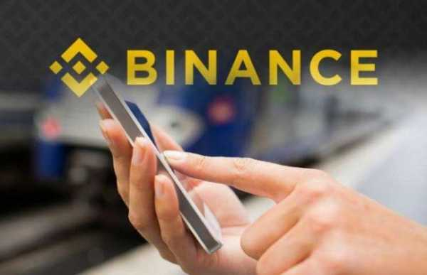 На Binance доступна поддержка 15 фиатных валют