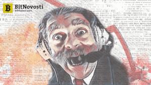 Биткойн просел вслед за взломом Coinrail и расследованием манипуляций на рынке криптовалют