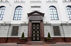 Нацбанк Беларуси обновил правила криптовалютной торговли